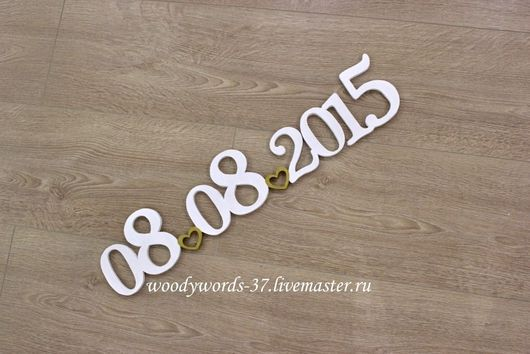 Свадебные аксессуары ручной работы. Ярмарка Мастеров - ручная работа. Купить Дата из дерева. Handmade. Белый, фанера 8 мм