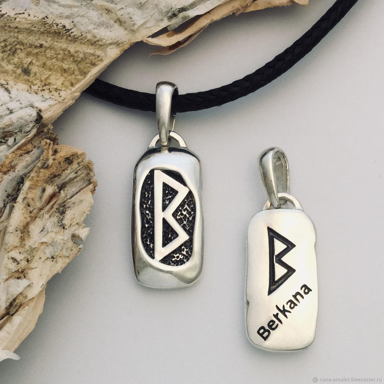Femininity - the Amulet of berkana (silver), Amulet, Moscow,  Фото №1