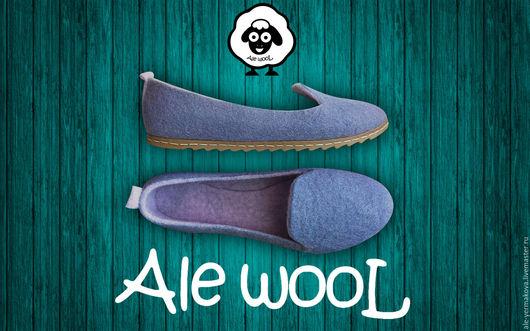 """Обувь ручной работы. Ярмарка Мастеров - ручная работа. Купить Валяные туфли """"Сиреневый туман"""". Handmade. Сиреневый, обувь на заказ"""