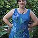 """Платья ручной работы. Ярмарка Мастеров - ручная работа. Купить Платье летнее """"Летняя прохлада"""". Handmade. Синий, сарафан для лета"""