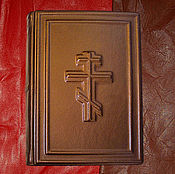 Подарки к праздникам handmade. Livemaster - original item Bible in the cover of genuine leather. Handmade.