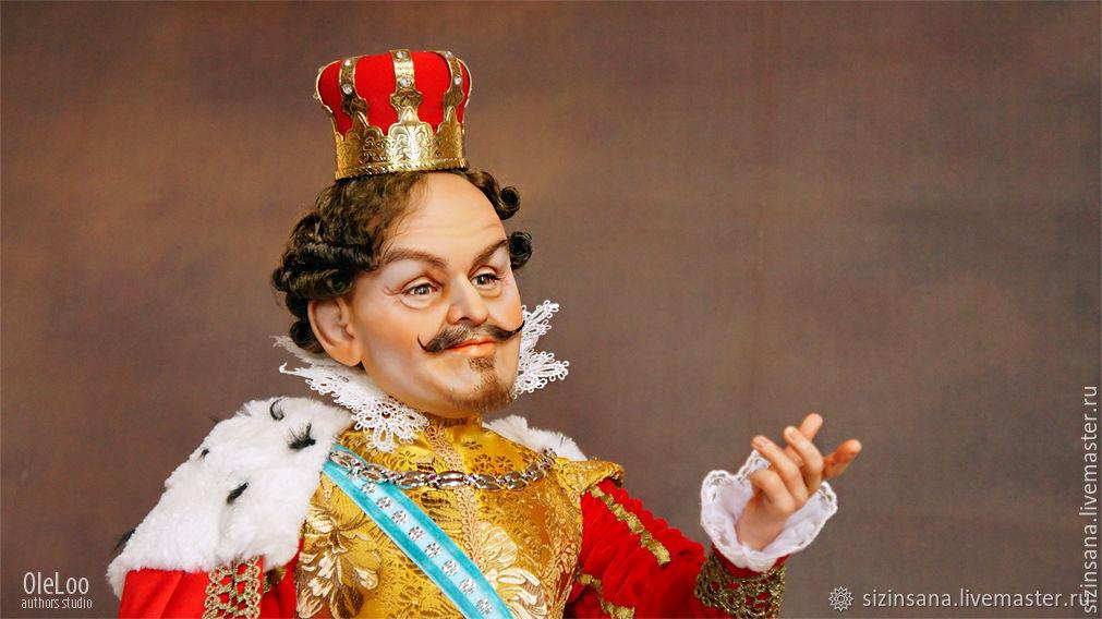 Ваше Величество, Портретная кукла, Москва,  Фото №1