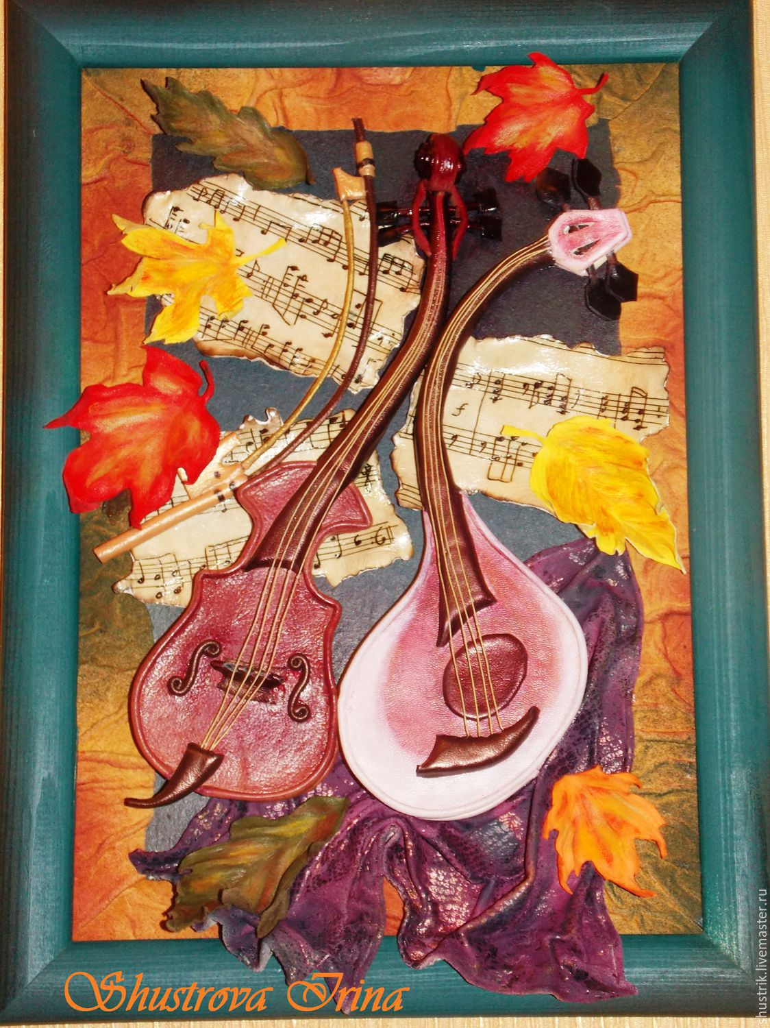 Painting from the series 'seasons: Melody Fall', Pictures, Sergiev Posad,  Фото №1