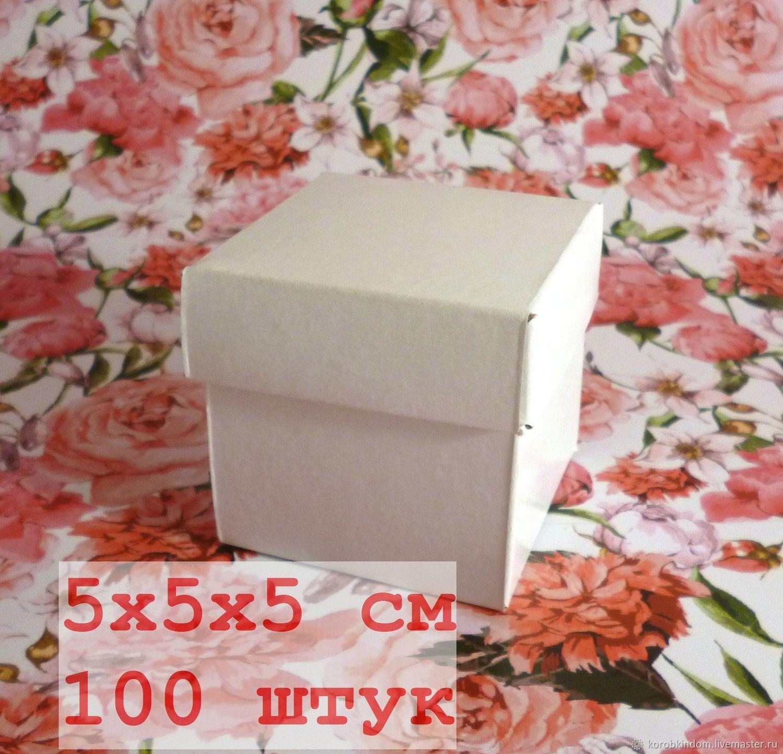 5х5х5 - коробки крышка-дно белые, 100 штук, Коробки, Санкт-Петербург,  Фото №1