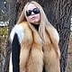 Vest of red Fox Siberian. Solid. Vests. Zimma. Online shopping on My Livemaster.  Фото №2