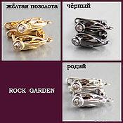 Материалы для творчества handmade. Livemaster - original item Earrings (10-19)