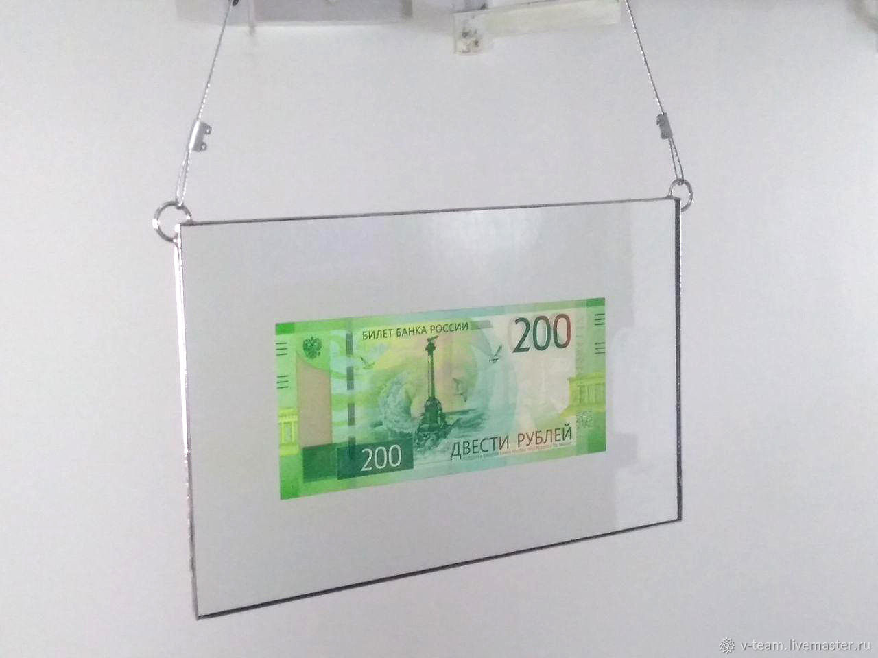 Купюра в стекле, Копилки, Краснодар,  Фото №1