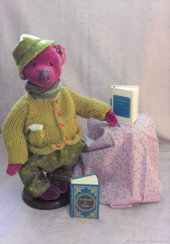 Toys: Teddy Bear. Bjorn, Teddy Bears, Kovrov,  Фото №1