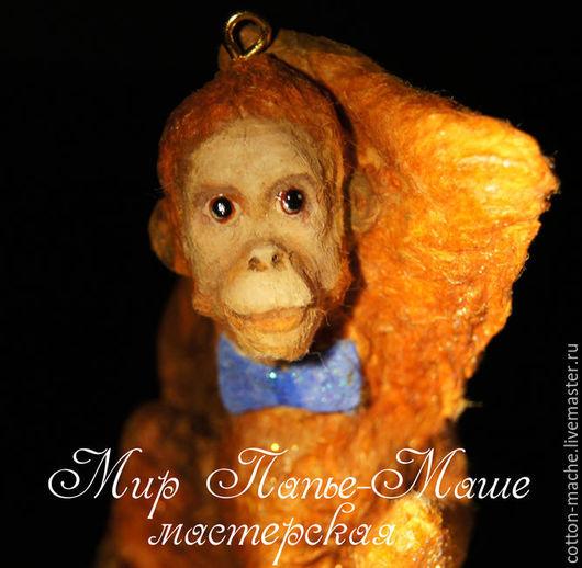символ 2016 года, обезьяна, фигурка обезьяна, ватные елочные игрушки, обезьяна - символ 2016 года, елочные игрушки, елочная игрушка, ватное папье маше, вата,  корпоративные подарки