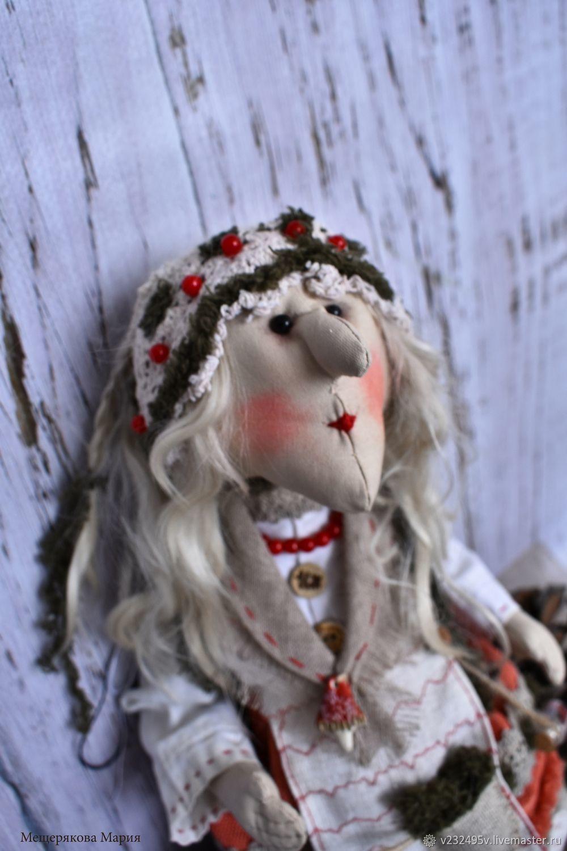Кукла Баба Яга, Мягкие игрушки, Воронеж,  Фото №1