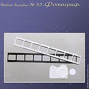 Материалы для творчества handmade. Livemaster - original item Cutting set # 52