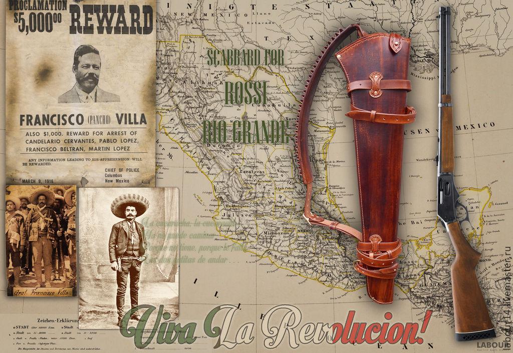 Скаббард(чехол) для ружья Rossi Rio Grande, Классическая сумка, Севск,  Фото №1