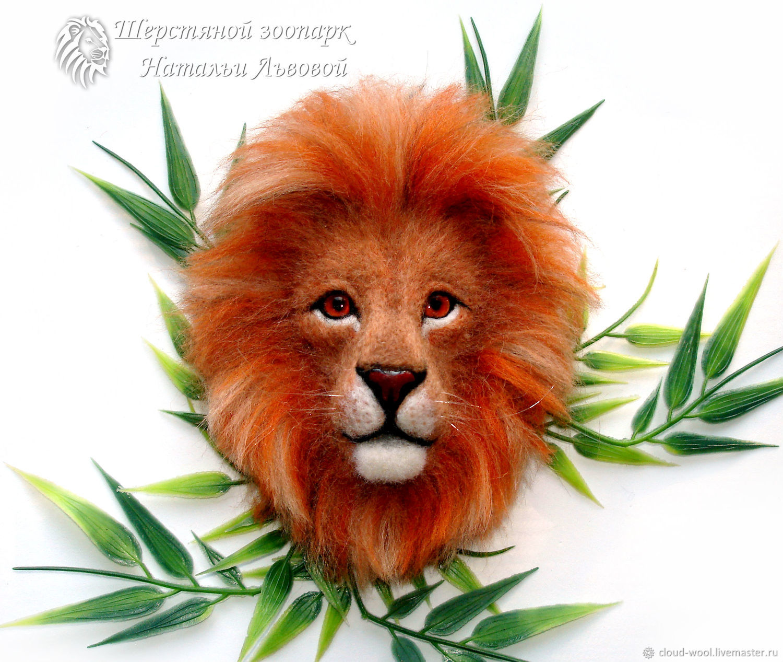 Брошь - кулон Лев Аслан валяный из шерсти (Lion), Войлочная игрушка, Сочи,  Фото №1