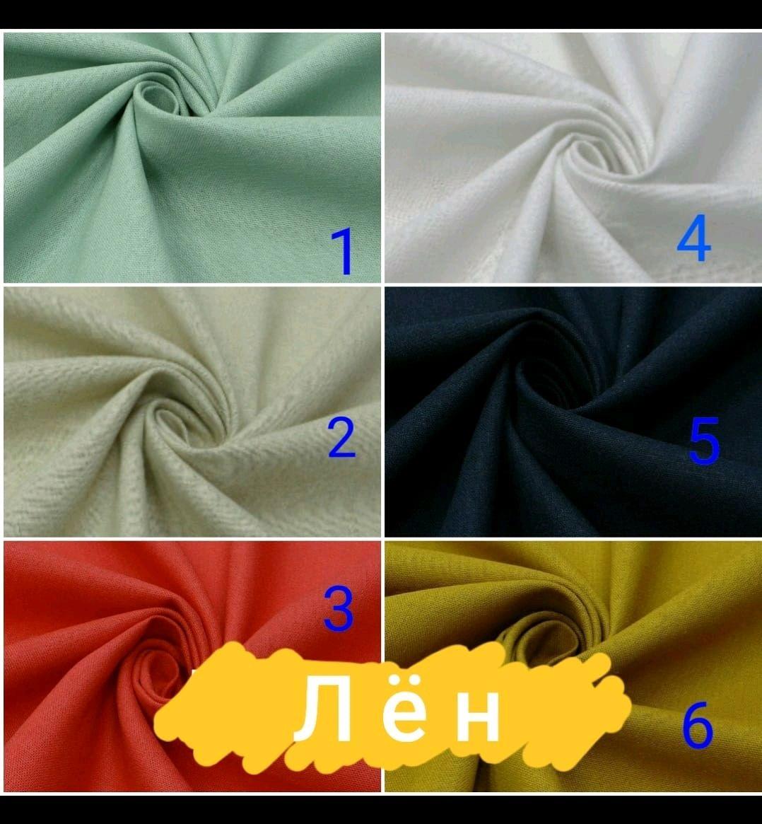 Ткань лен  6 видов , Нм01, Ткани, Москва,  Фото №1