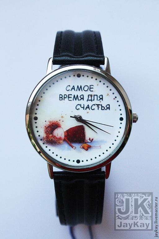 """Часы ручной работы. Ярмарка Мастеров - ручная работа. Купить Часы наручные JK """"Счастье"""". Handmade. Подарок, счастье"""