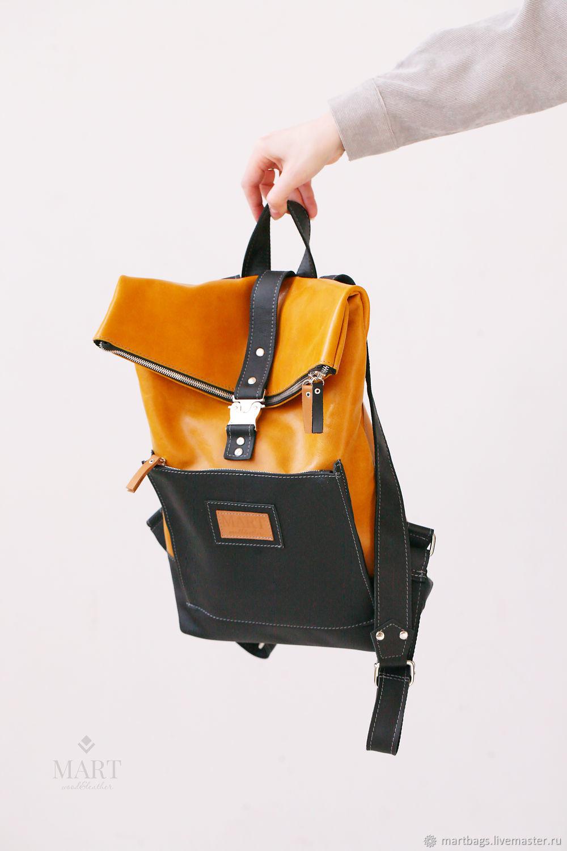 Druid Yellow Leather Urban Backpack, Backpacks, St. Petersburg,  Фото №1