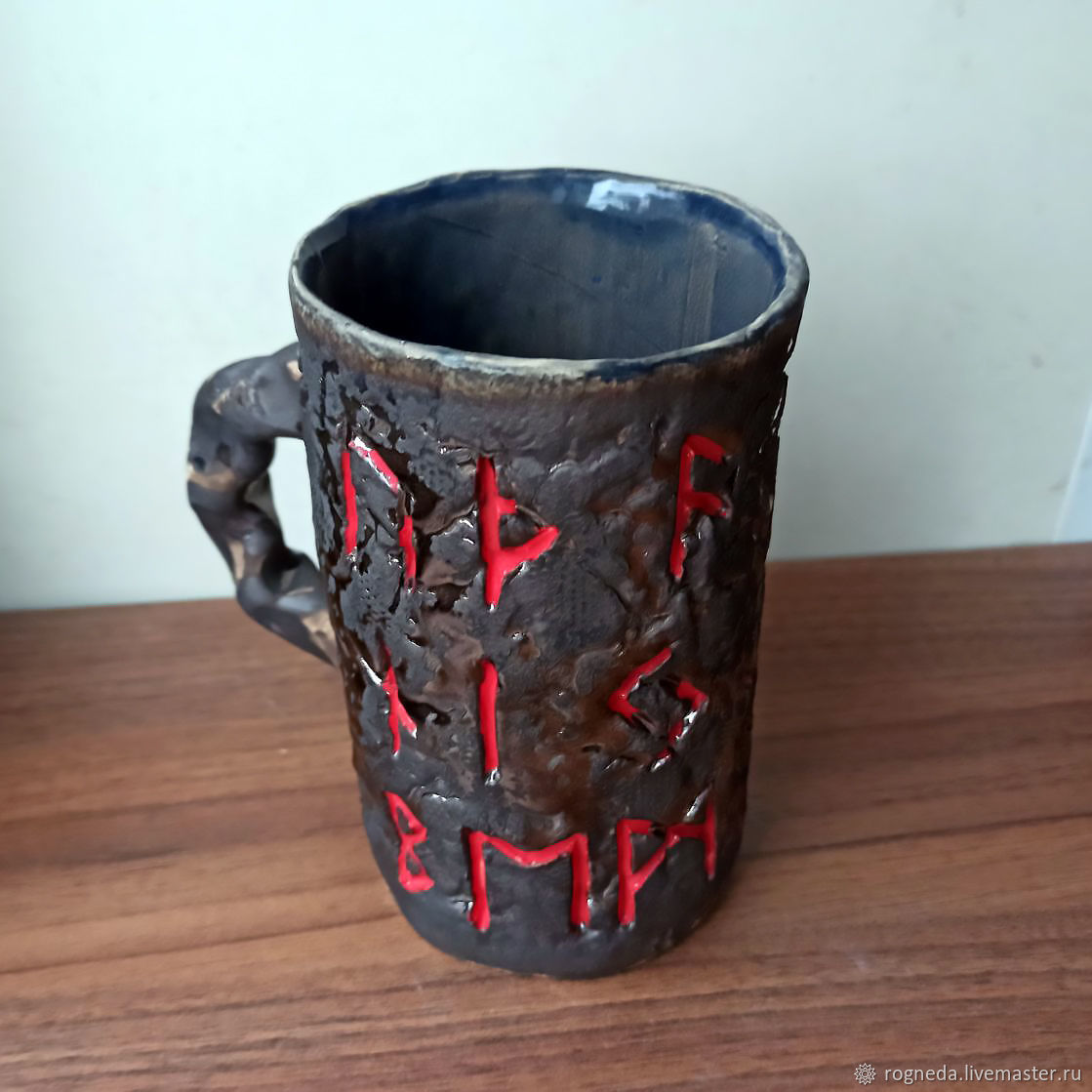 Futhark - large mug, Mugs and cups, Moscow,  Фото №1