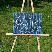 """Картины и панно ручной работы. Ярмарка Мастеров - ручная работа Картина акрилом """"Улыбнись"""". Handmade."""