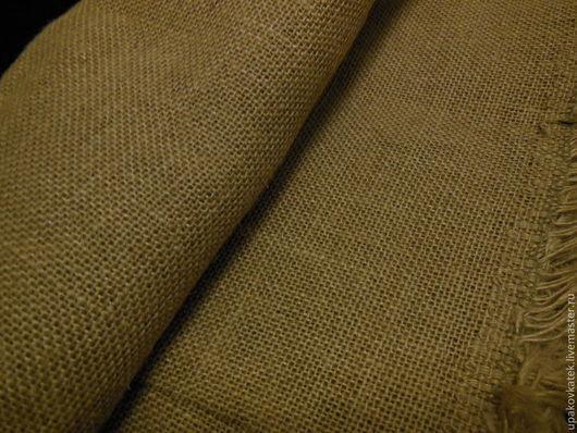 Другие виды рукоделия ручной работы. Ярмарка Мастеров - ручная работа. Купить Мешковина цена за 1 метр (Джутовая ткань). Handmade.