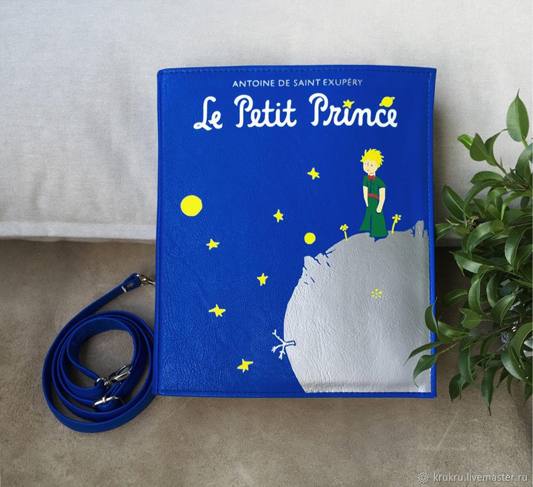 Маленький принц: сумка-книга из кожи или эко кожи, Классическая сумка, Москва,  Фото №1