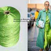 Материалы для творчества handmade. Livemaster - original item Yarn: Silk. Yarn silk of Japan. Color green neon.. Handmade.