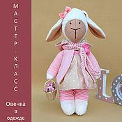 Материалы для творчества handmade. Livemaster - original item MASTER CLASS textile toy