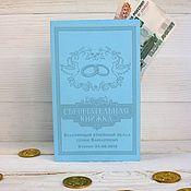Свадебный салон handmade. Livemaster - original item The passbook for the newlyweds. Handmade.