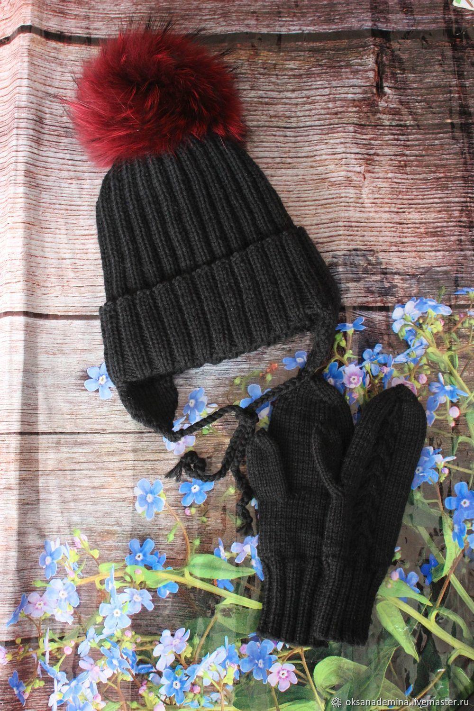 Knit kit. Knitted black hat. knitted mittens, Headwear Sets, Stupino,  Фото №1