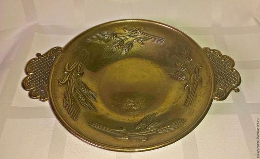 Винтажная посуда. Ярмарка Мастеров - ручная работа. Купить Тарелка ваза блюдо Достаток. Handmade. Тарелка, ваза для конфет, латунь