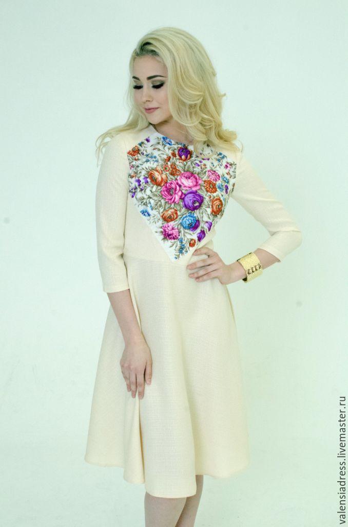 summer dress, beige dress, pablopicasso shawl