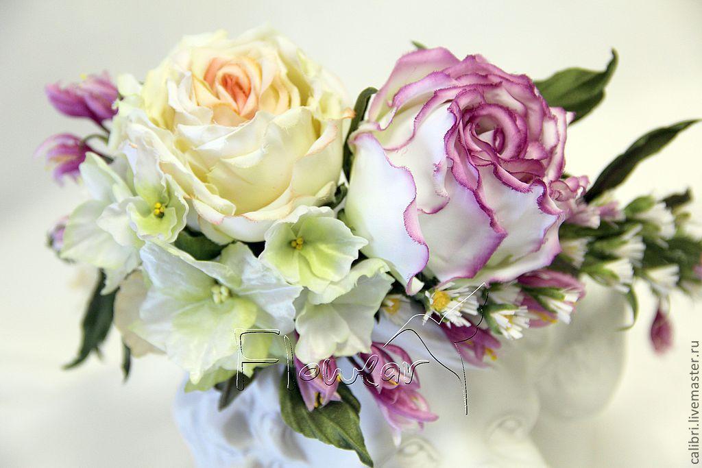 Цветы прованса