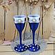 """Свадебные аксессуары ручной работы. Ярмарка Мастеров - ручная работа. Купить Бокалы свадебные """"Индиго"""". Handmade. Тёмно-синий"""