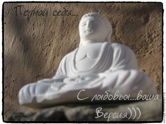 Будда Шакьямуни- мудрец из клана Сакья. Исторический Будда, полностью просветленный, давший учение, известное на Западе как буддизм, который родился на территории современного королевства Непал 2500 лет назад. С точки зрения классической буддийской доктрины,Буддой является любой, познавший истину и достигший просветления.
