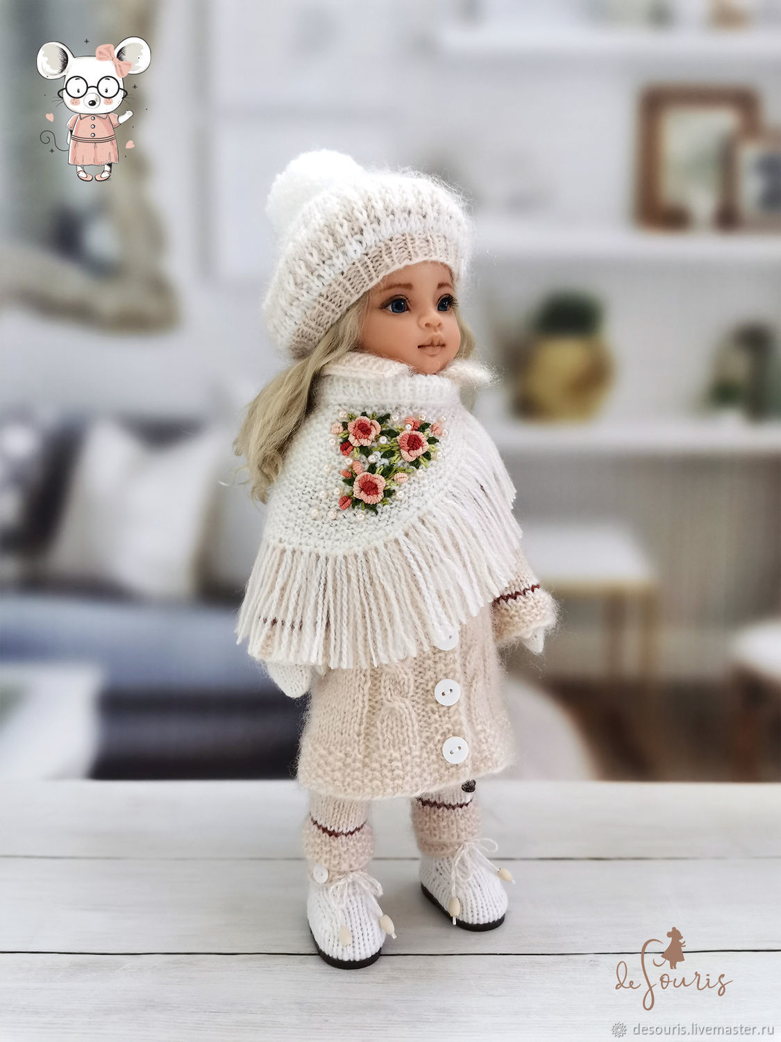 Clothes for Paola Reina dolls. Beige set with shawl, Clothes for dolls, Voronezh,  Фото №1