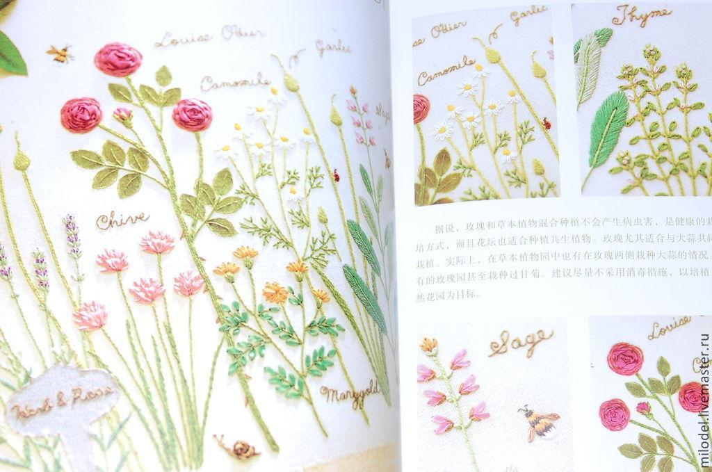 Книга Kazuko Aoki Вышивка: