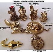 Материалы для творчества ручной работы. Ярмарка Мастеров - ручная работа Мышь кошельковая золотая. Handmade.