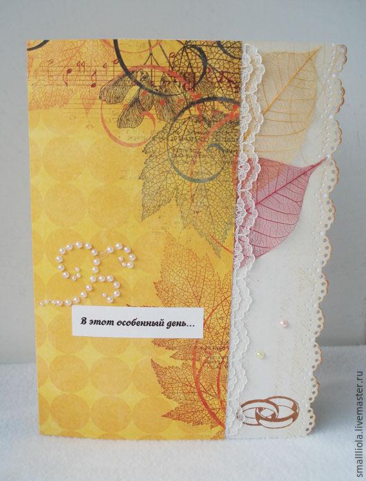"""Конверты для денег ручной работы. Ярмарка Мастеров - ручная работа. Купить Свадебная открытка """"В этот особенный день"""". Handmade. Желтый"""