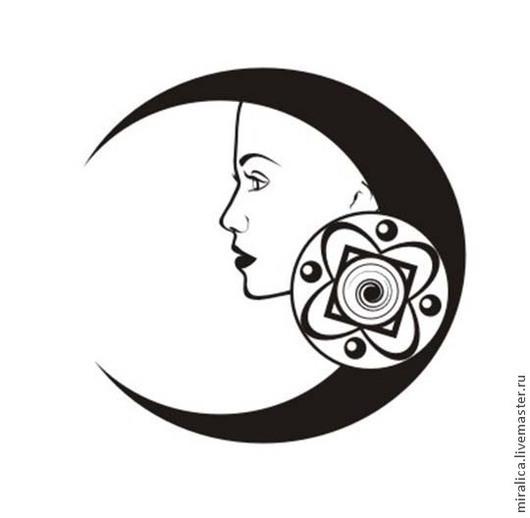 Готовый логотип