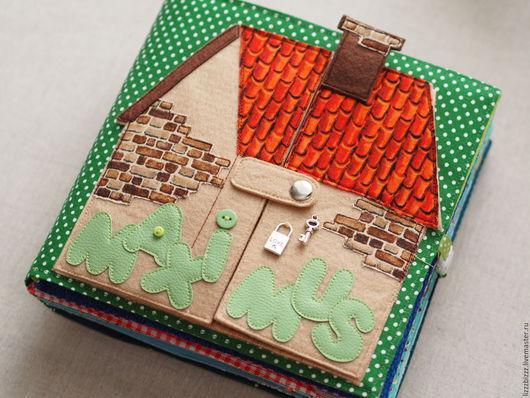 """Развивающие игрушки ручной работы. Ярмарка Мастеров - ручная работа. Купить Развивающая книжка """"Домик"""". Handmade. Комбинированный, для детей"""