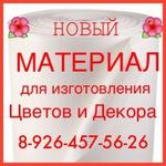 Pozitivdecor (Pozitivdecor) - Ярмарка Мастеров - ручная работа, handmade