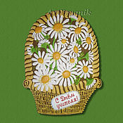Подарки к праздникам ручной работы. Ярмарка Мастеров - ручная работа Корзинка с цветами на День учителя, имбирный пряник. Handmade.