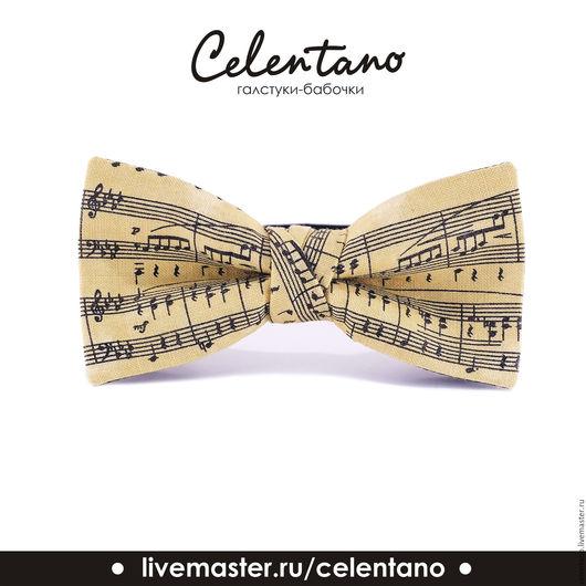 Бабочка бежевая, галстук бабочка с нотками, галстук бабочка классика, галстук бабочка купить, бабочка купить, галстук бабочка музыкальная, бабочка галстук, галстуки бабочки, бабочка галстук винтаж