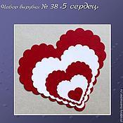 Материалы для творчества handmade. Livemaster - original item set logging no. 38 5 hearts. Handmade.