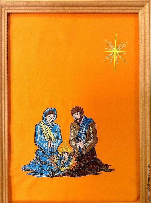 """Иконы ручной работы. Ярмарка Мастеров - ручная работа. Купить Вышитая картина, картинка, панно """"Рождение Сына"""" подарок. Handmade."""