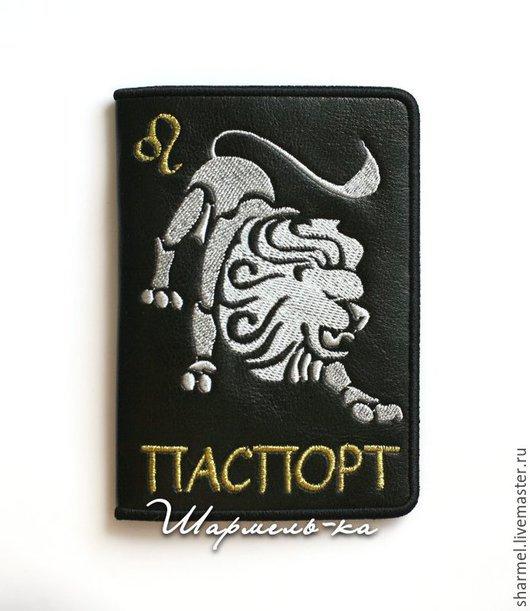 Вышитая обложка на паспорт `Зодиак. Лев`.  Полезные вещицы от Шармель-ки.