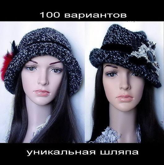 Шляпы ручной работы. Ярмарка Мастеров - ручная работа. Купить Шляпа – Трансформер. Handmade. Женская шляпа, винтаж