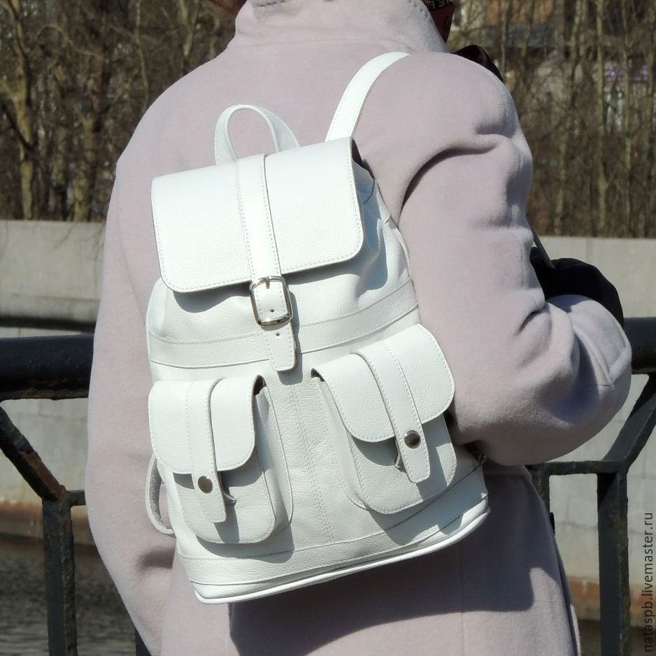4d7b92a3abe5 Backpack leather women s white