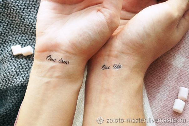 Pair temporary tattoos \