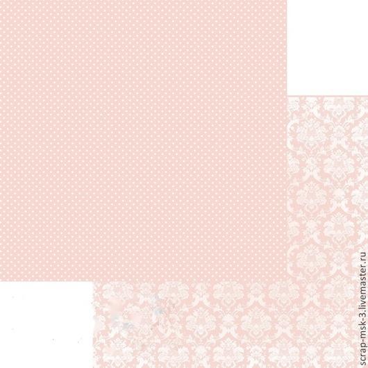 Открытки и скрапбукинг ручной работы. Ярмарка Мастеров - ручная работа. Купить Бумага для скрапбукинга по листу Лососевый 326 Fleur Design. Handmade.