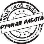 HandMade by Inna Isakova (innaisakova) - Ярмарка Мастеров - ручная работа, handmade